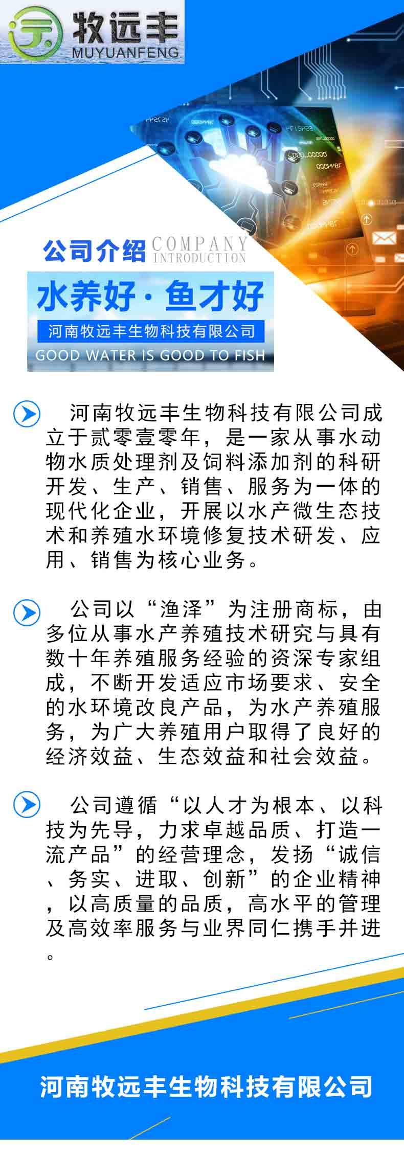 https://wap.haoyz.cn/attachment/images/1/2018/07/eppJKEPYoE3ZZzRzesyP3i8sepID6I.jpg
