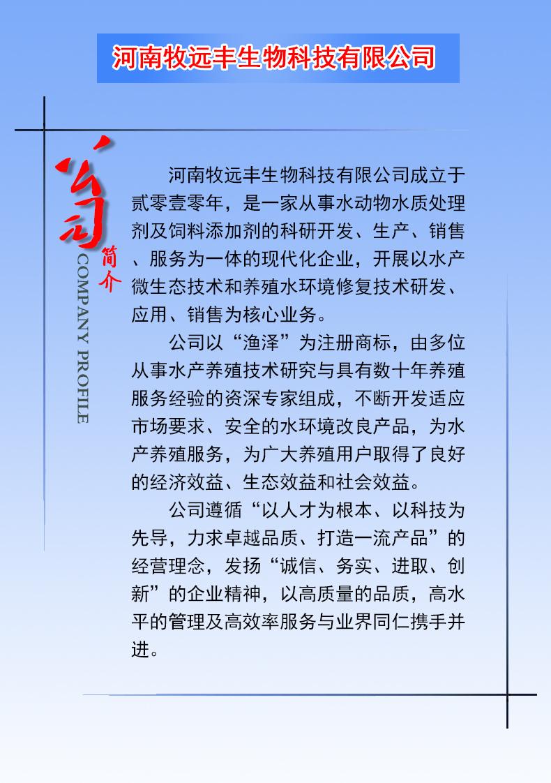 https://wap.haoyz.cn/attachment/images/1/2018/07/xJdJDhzU66jp0FH7H11ob3CU4jpJ3r.jpg