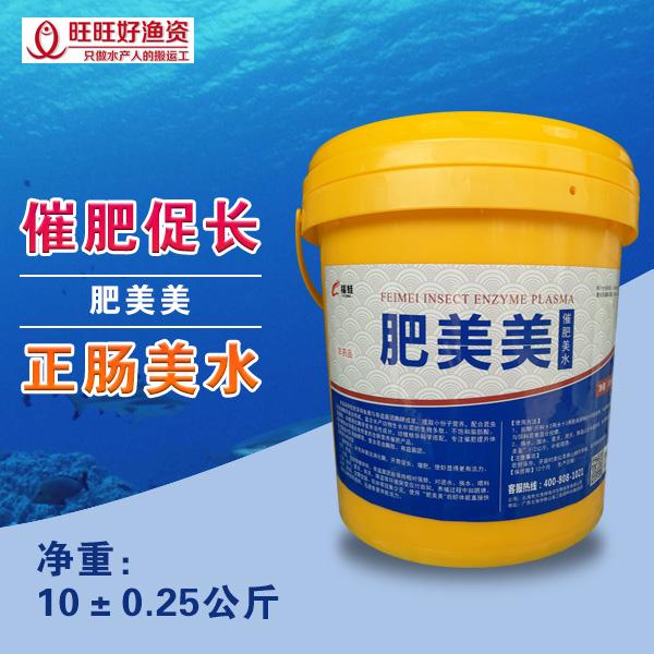 【肥美美】全面补充鱼虾营养,催肥增重,正肠美水