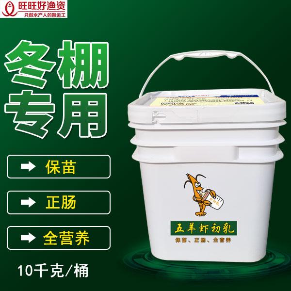 【五羊虾初乳(冬棚专用)】保苗、正肠、全营养,真心呵护苗宝宝