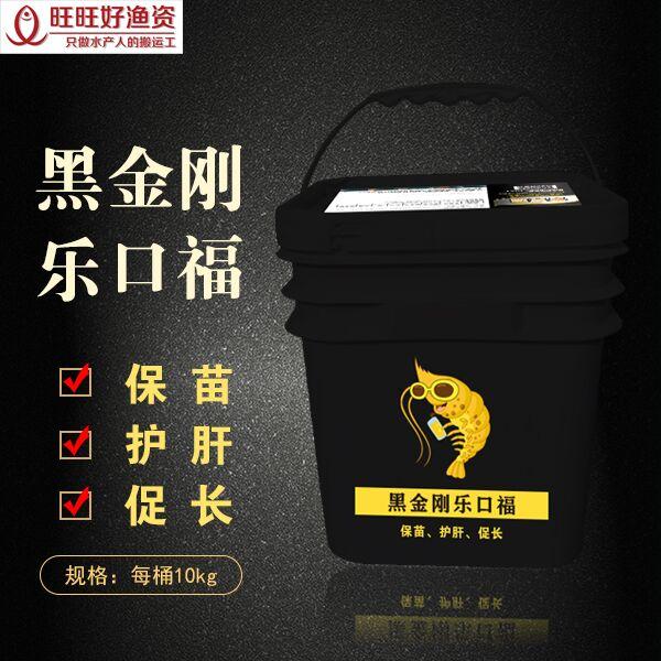 【黑金刚乐口福】 斑节对虾塘口标粗专用,保苗、护肝、促长
